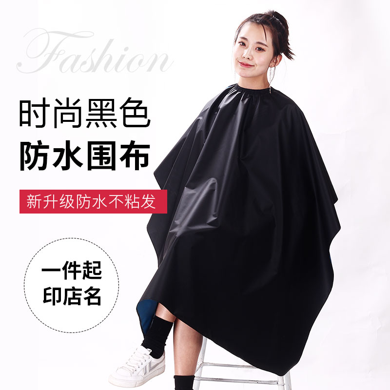 Накидки для стрижки волос Артикул 602064585899