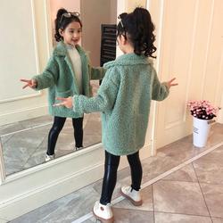 女童羊羔毛加绒外套2020秋冬装新款童装洋气中大童儿童加厚毛毛衣