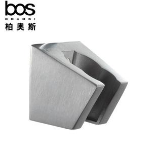 浴室噴頭底座蓮蓬頭固定座可調淋浴器配件不銹鋼花灑支架304bos