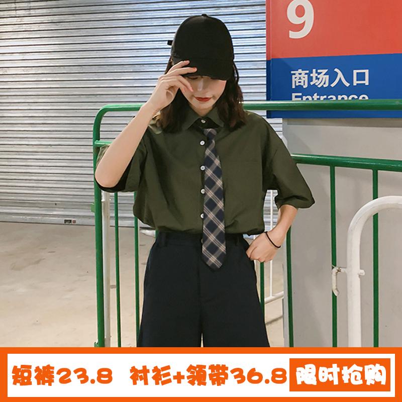 休闲时尚套装女夏2018新款韩国ulzzang百搭领带衬衫+纯色学生短裤