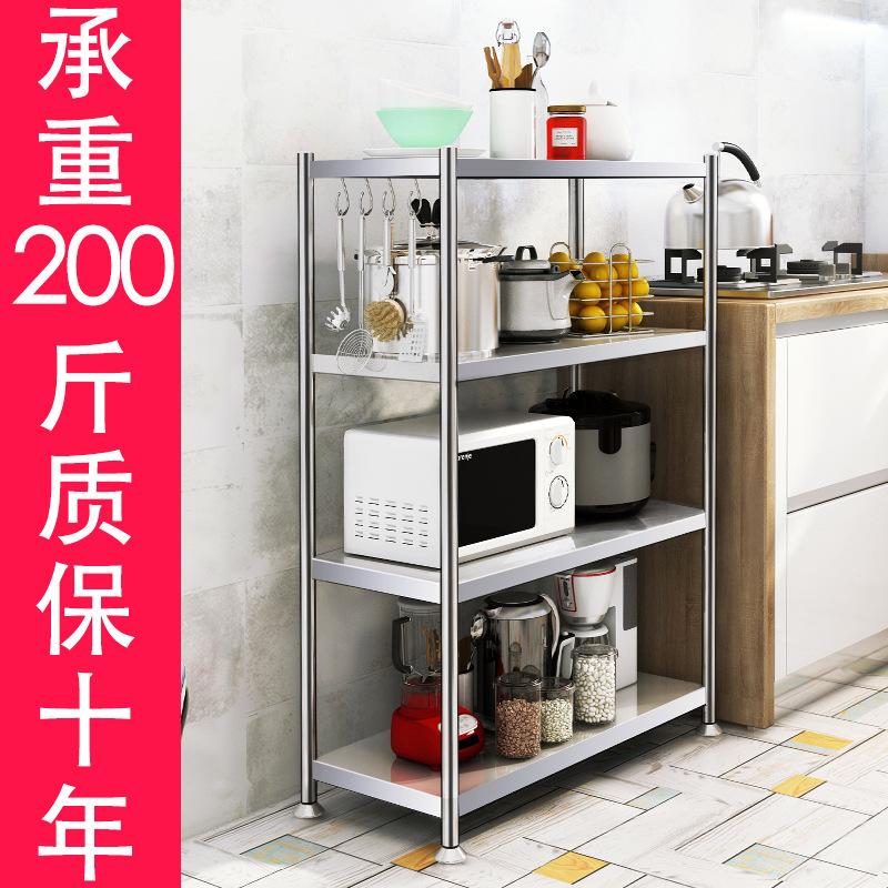 厨房置物架落地多层不锈钢架子柜高长50/60/70/75/80/90宽35/40