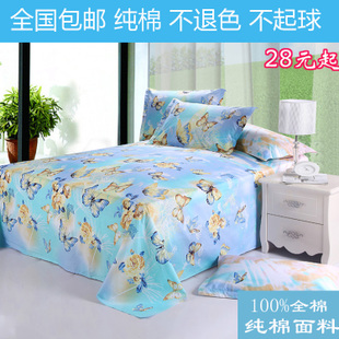 Printed cotton twill cotton bed linen sheets dormitory Single Double single piece bedspread increase