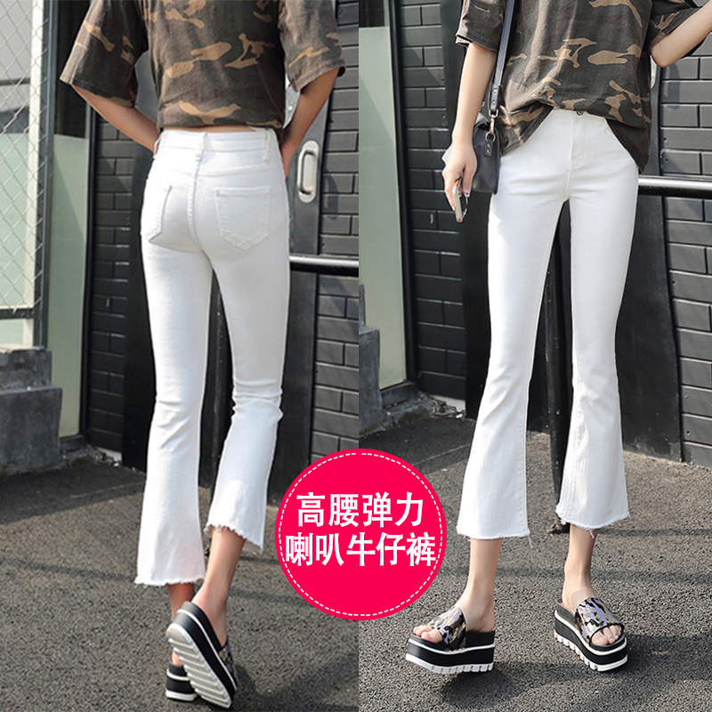 White 8-point jeans for women 2020 spring / Summer High Waisted 9-point elastic skinny micro flared jeans thin