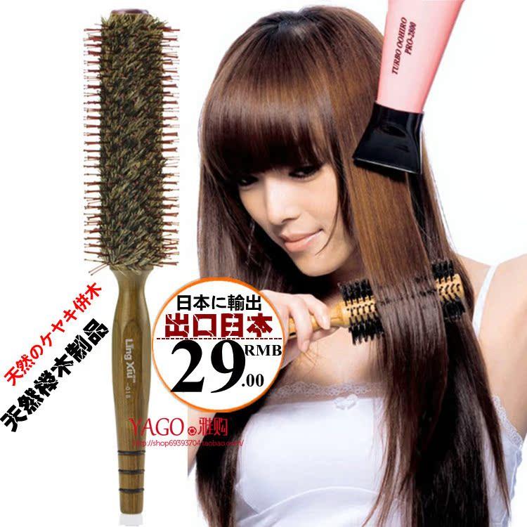 Волос гребень гребень гребень гребень орех груша Сассун прокатки гребень цилиндра волос укладка волос щетиной shunfa