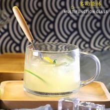 冲奶粉专用杯喝牛奶可微波炉加热耐热带盖大人玻璃泡燕麦片的杯子