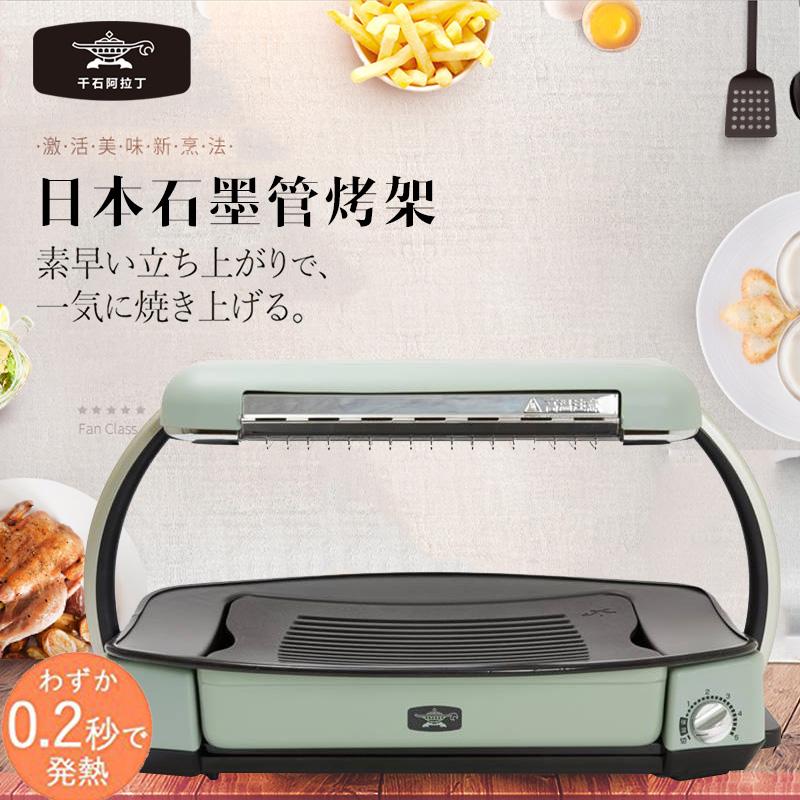 Япония тысяча камень аллах звон графит лихорадка бытовой электрический жаркое не полка дым барбекю многофункциональный палка жаркое мясо рамка палка