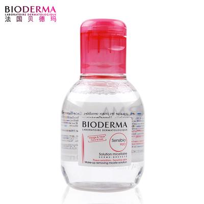 贝德玛卸妆水哪个国家