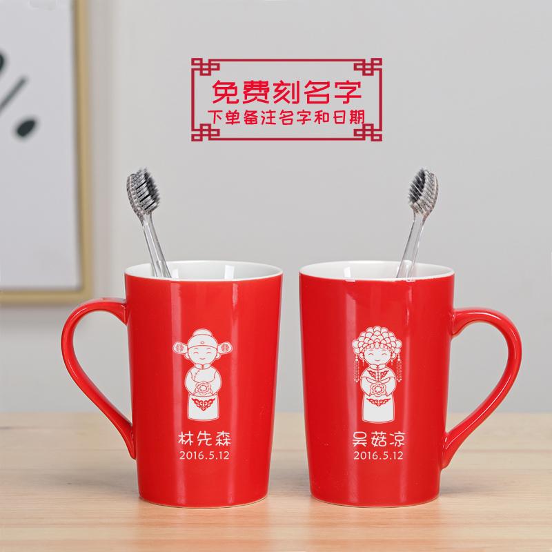 結婚式の陶磁器の歯ブラシカップは結婚します。カップルのうがいコップセットは赤色の一対の歯磨きコップに彫刻して注文します。