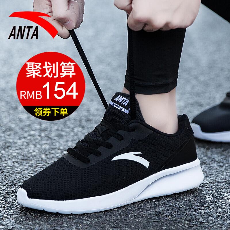 安踏男鞋跑步鞋男士2019新款秋季休闲鞋子秋冬季官网旗舰运动鞋男