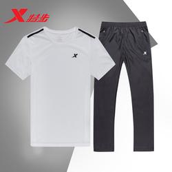 特步运动套装男装2020新款男士跑步健身短袖T恤长裤夏季运动服男
