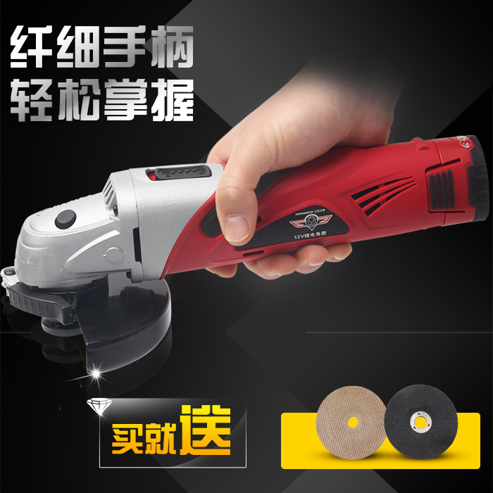Power tools 12V lithium rechargeable angle grinder polishing machine wireless mini multi-function cutting machine