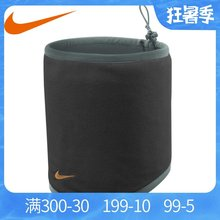 Nike Sports Scarf Night Running Reflective NIKE Multifunctional Outdoor Windbreak Riding Dust-proof and Warm Scarf