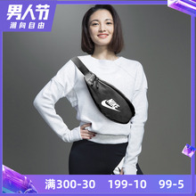 Nike Wallet Running Men and Women Outdoor NIKE Tidal Breast Bag Slant Bag One Shoulder Small Backpack Mobile Sports Bag