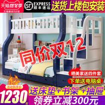全实木儿童上下床母子双层床两层高低床成年大人上下铺木床子母床