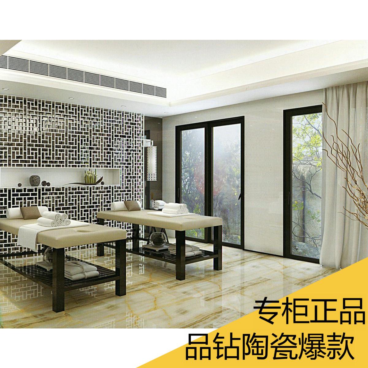 ARROW佛山箭牌瓷砖 全抛釉客厅砖 脂纹玉 ACS216080P/ ACS216126P