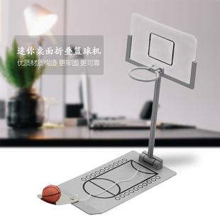 桌面减压玩具 折叠篮球机掌上迷你趣味投篮架送男朋友 儿童益智