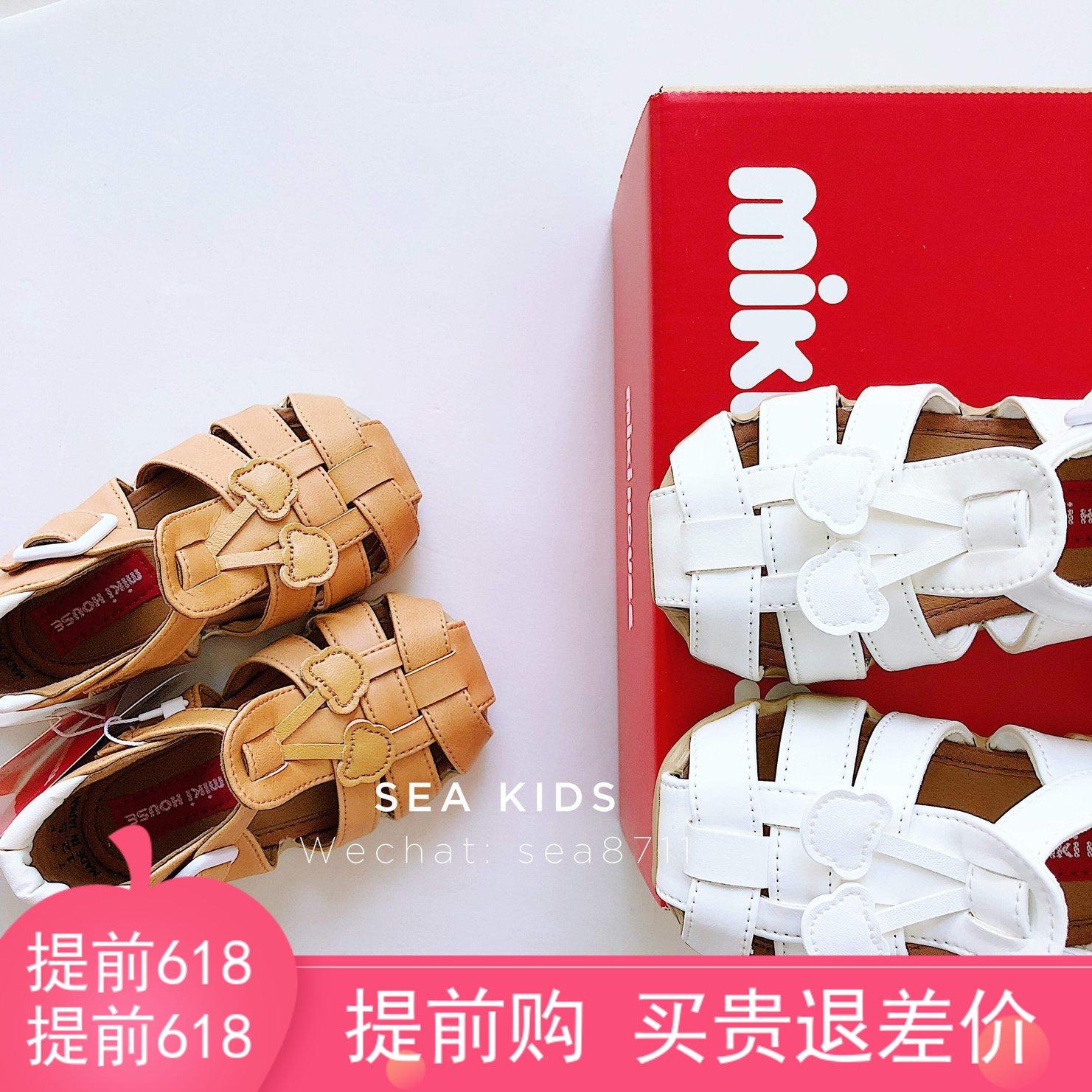 (国内现货)日本mikihouse宝宝小白皮编织凉鞋 日本制 12-9303-822