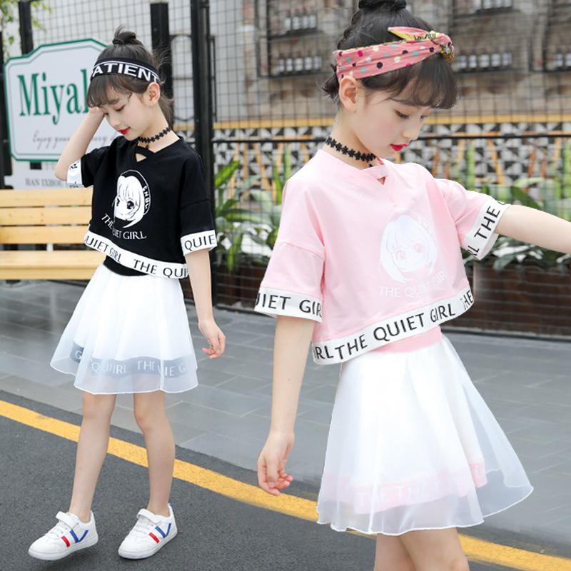 女童秋装套装裙2019新款洋气儿童装女孩网红两件套中大童时髦潮衣