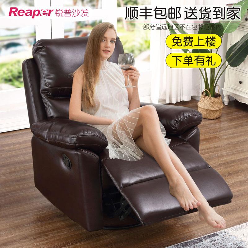 头等太空沙发舱单人影院电动懒人多功能皮布艺休闲可躺电脑椅欧式