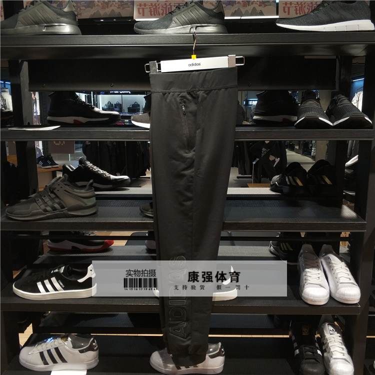 专柜正品 阿迪达斯女子小脚运动休闲型格长裤 DM7329 DM7317
