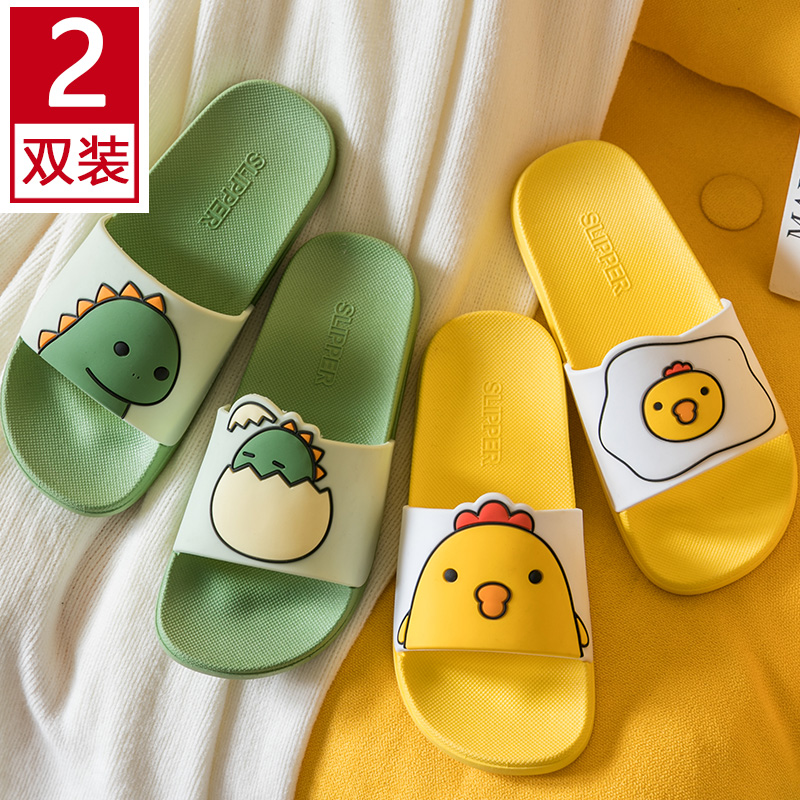 Cool slippers women wear lovely indoor antiskid outside in summer couple home a pair of home slippers family man summer