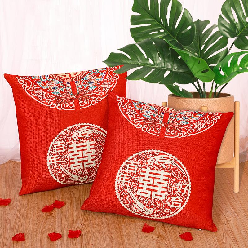 结婚庆用品创意喜字抱枕一对新婚房卧室装饰喜庆红色含芯新款靠枕