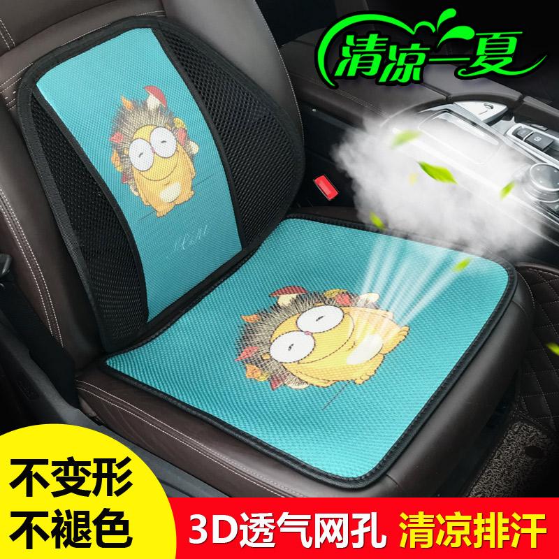 夏季汽车坐垫单片车座垫四季通用卡通冰丝凉垫可爱汽车座垫无靠背
