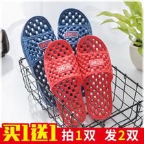 买一送一洗澡拖鞋漏水浴室防滑男女镂空揉按凉拖鞋居家用室内冬天