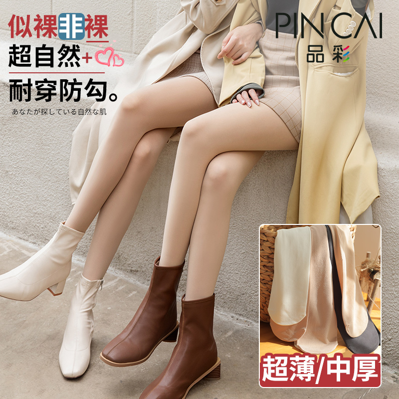 光腿神器丝袜女春秋款钢丝袜超自然裸感肉色夏季薄款打底袜连裤袜