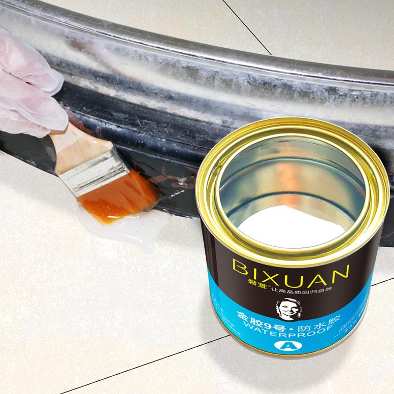透明卫生间防水胶水专用胶免砸砖浴室厕所防水涂料补漏材料堵漏王