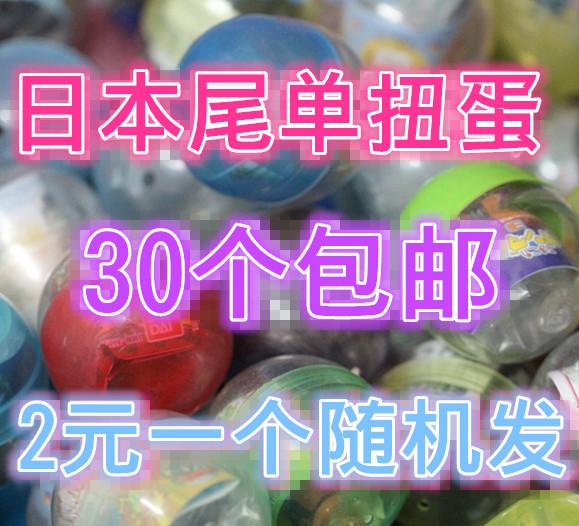 【середина лета】Япония европейский стиль положительный версия Twisted Egg Mixer Capsule Toy Show Toy Toy Machine Класс подарков