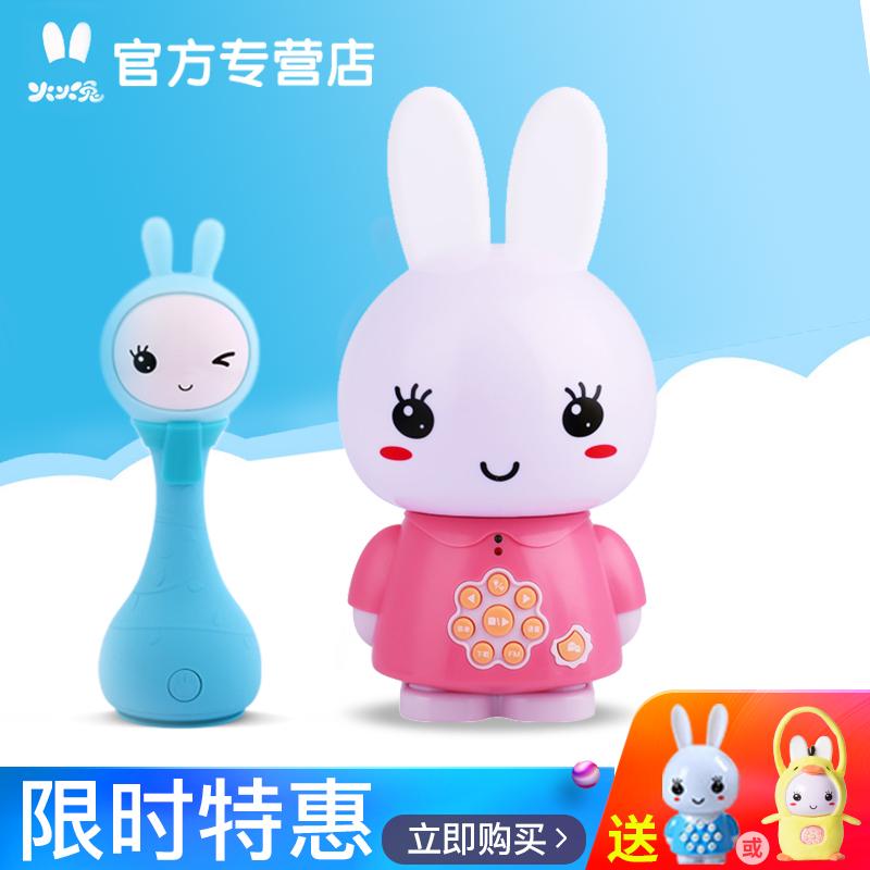 火火兔早教机WIFI故事机G6宝宝婴幼儿童益智玩具0-3岁充电下载G6S
