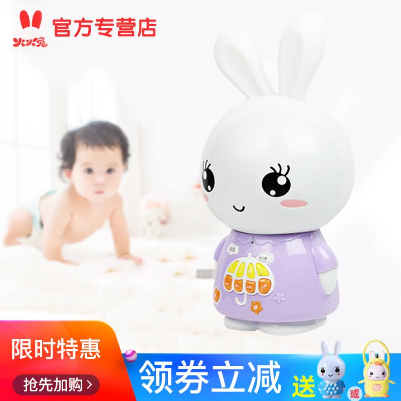 火火兔早教机F6SWIFI故事机 可充电下载 宝宝婴幼儿童胎教0-3-6岁