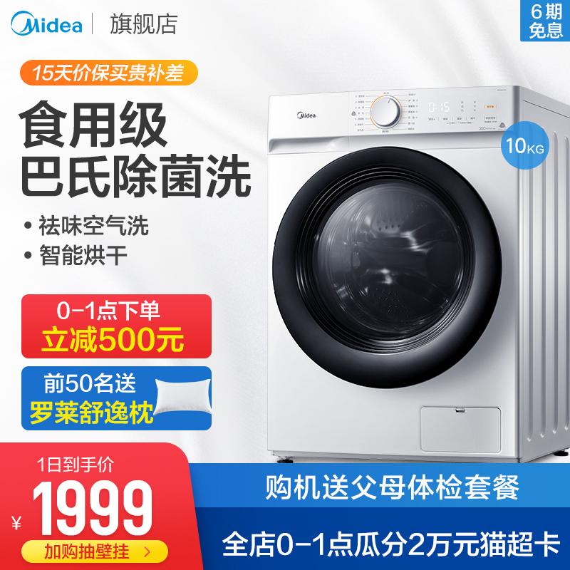 全自动洗烘一体洗衣机这个测评怎么样