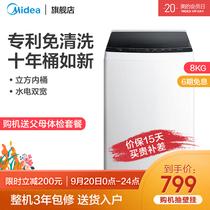 大容量单缸单洗单筒家用租房小型单桶半自动洗衣机儿童7.8kg威力