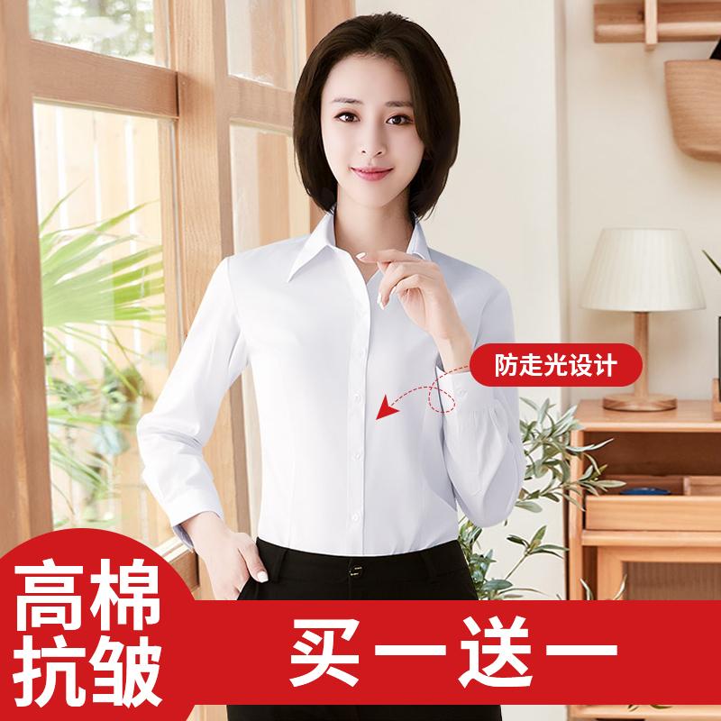 2020新款夏季白衬衫女士长袖韩版宽松职业正装短袖衬衣工作服上衣