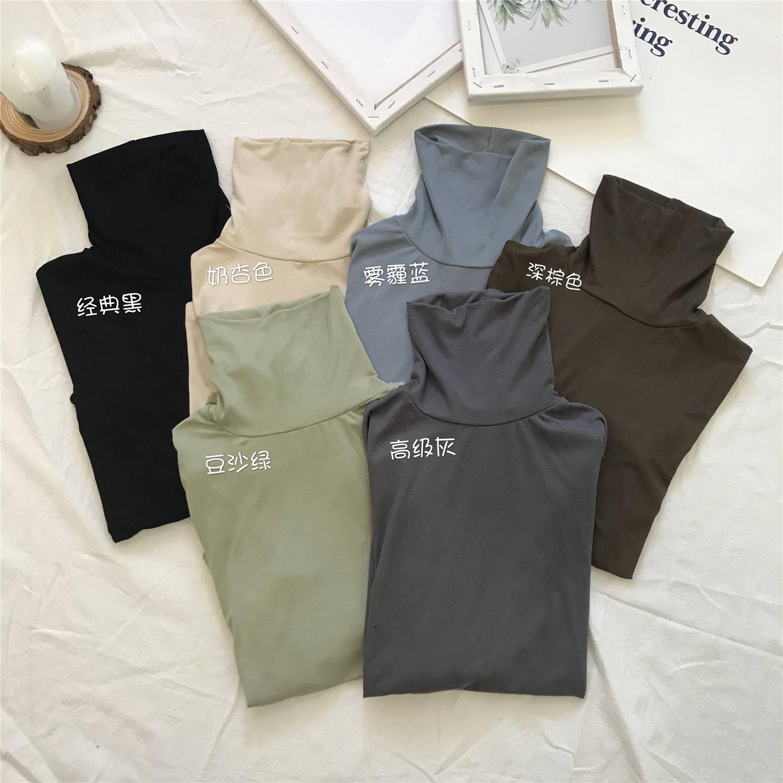 实价亚博娱乐平台入口+5秋装新款高领内搭薄款长袖T恤女修身纯色面膜打底t