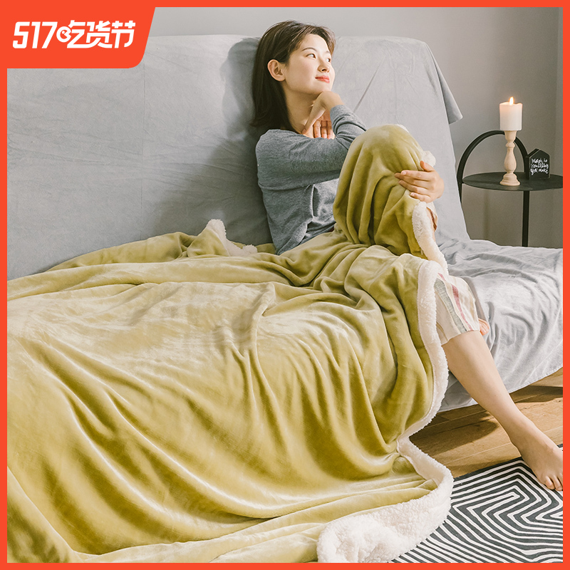 LZ Nordic pure color wool thick warm blanket quilt cover with cashmere lamb cashmere cover coral cashmere lunch break blanket package