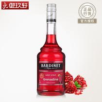 法国进口必得利红石榴糖浆调酒浓缩红石榴汁700ml鸡尾酒基酒
