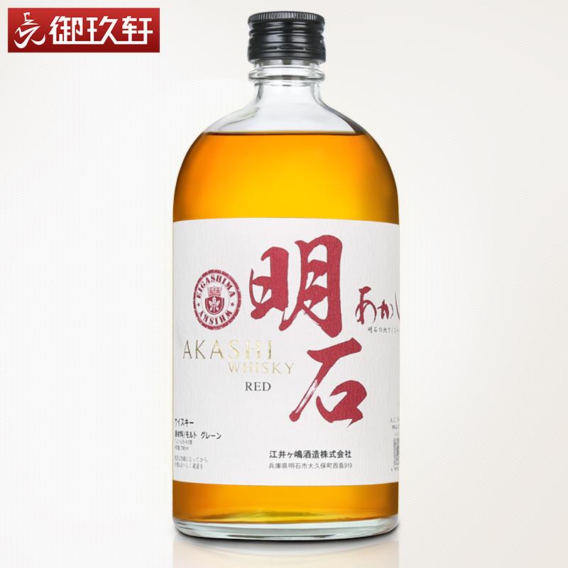 御玖轩 日本进口洋酒 AKASHI明石红牌