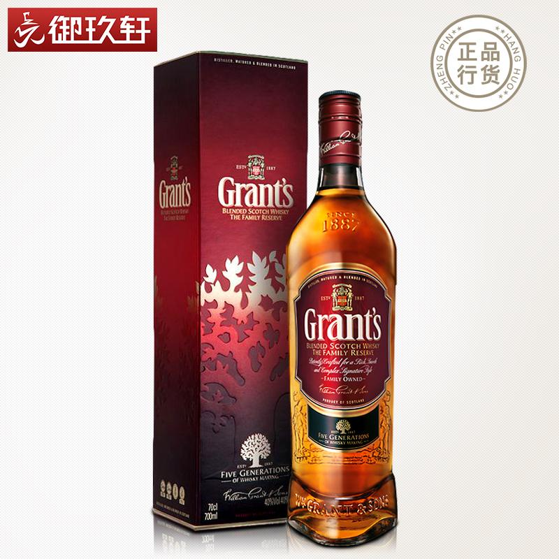 御玖轩 英国进口洋酒 格兰威苏格兰威士忌700ml Grant's 正品行货