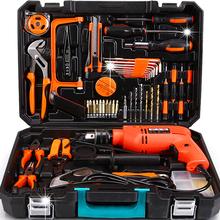 Макс оборудования комплект Германии Главная Деревообработка комплект электрических обслуживания Люкс с электрической дрелью