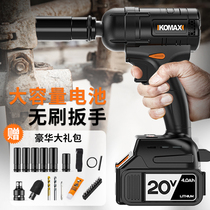 Comey powerful brushless impact electric wrench lithium-ion rack wind cannon woodworking tool charging plate glove cylinder