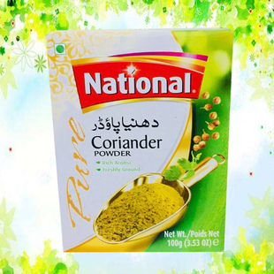 Coriander powder Pakistan NATIONAL巴基斯坦香菜粉كزبرة