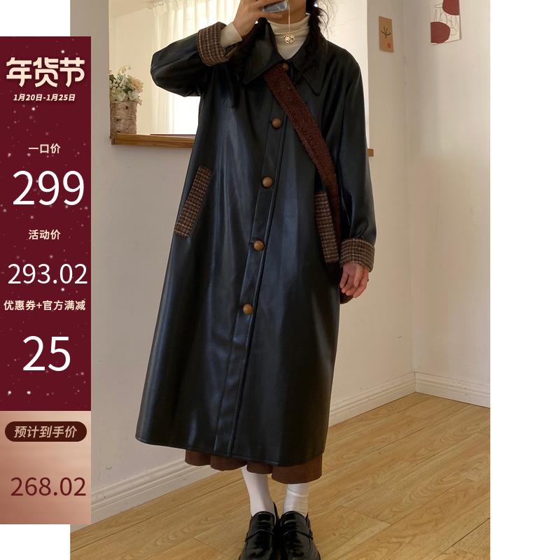 嘿山姥姥独立自制 高品质日系复古显瘦皮衣外套长款甜酷女孩新品