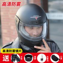 电动电瓶摩托车头盔灰男女士全盔四季可爱韩版冬天防雾保暖安全帽