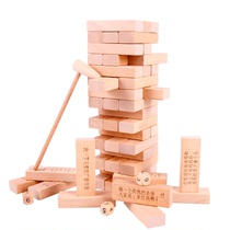 Boutique beech Stacked Music digital stacked high-rise cascade pumping blocks to benefit intellectual childrens toy desktop games