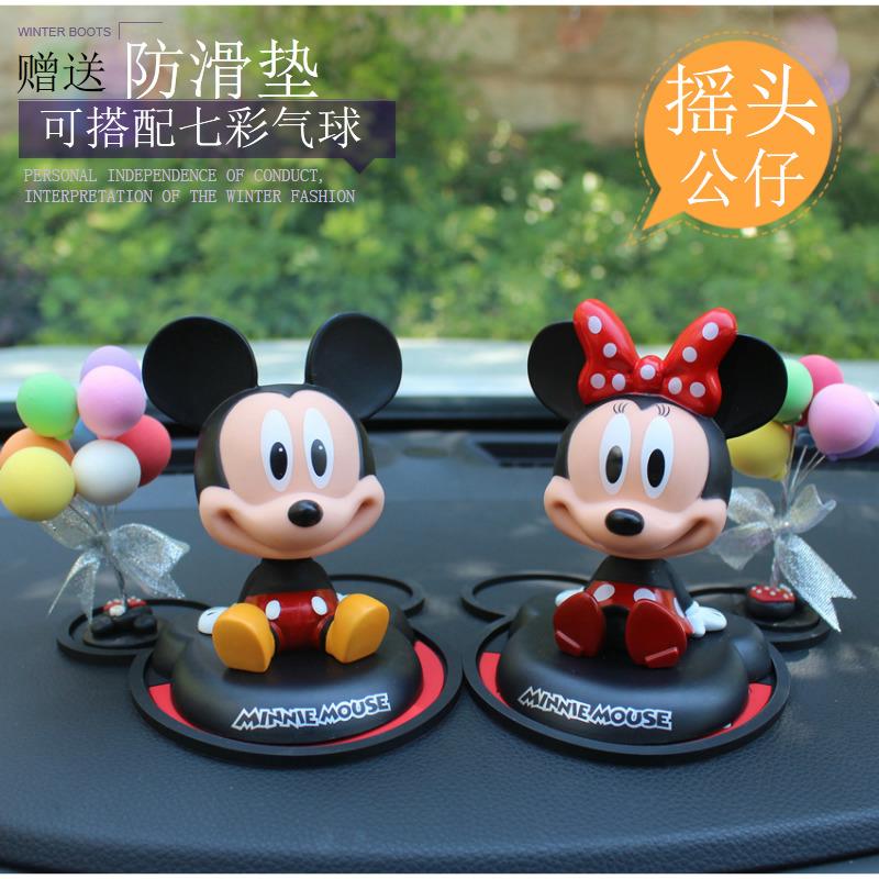 可爱迪士尼车上内饰品 米奇 米妮 米老鼠 车载摇头 汽车公仔摆件