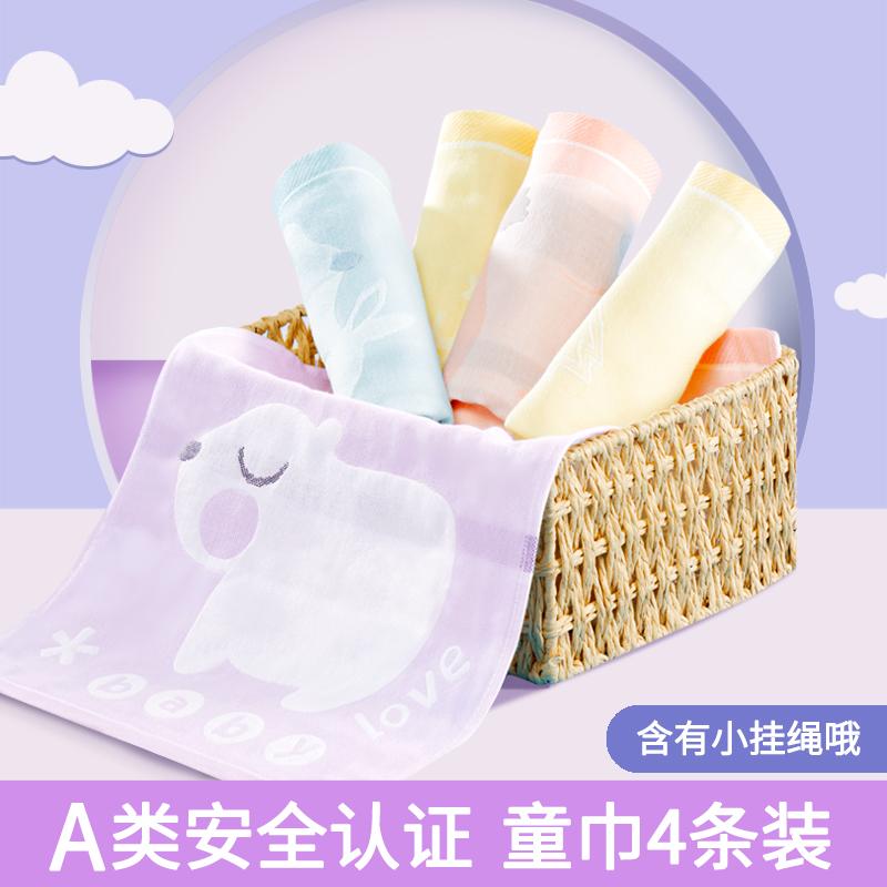 儿童毛巾纯棉纱布洗脸婴儿小毛巾柔软吸水家用新生宝宝幼儿园专用