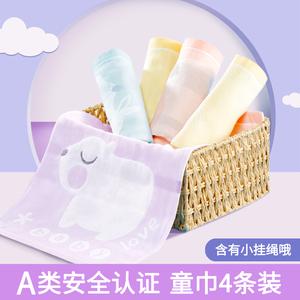 领10元券购买儿童毛巾纯棉纱布洗脸婴儿小毛巾
